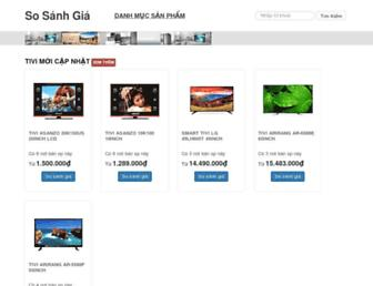 sosanhgia.com screenshot