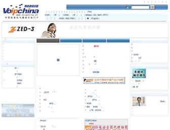 910cff9f7939b1b4ae9f949f81c741a7ac1e8d89.jpg?uri=old.voipchina