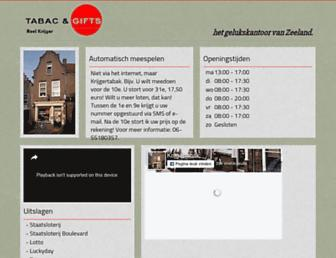 krijgertabak.nl screenshot