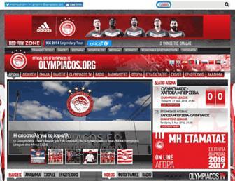olympiacos.org screenshot