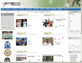 fifakorea.net screenshot