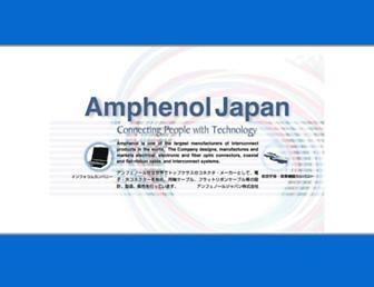 amphenol.co.jp screenshot