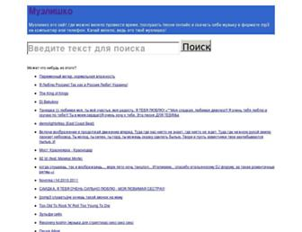 muzlishko.ru screenshot