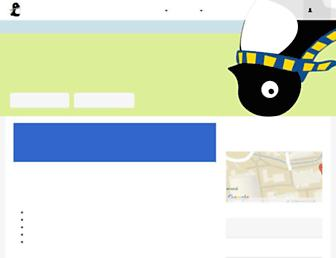 Main page screenshot of ocf.berkeley.edu