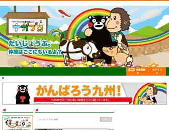 Thumbshot of Naganoblog.jp