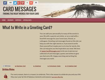 cardmessages.com screenshot
