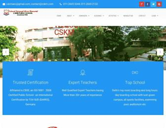 cskm.com screenshot