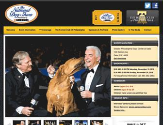 nds.nationaldogshow.com screenshot