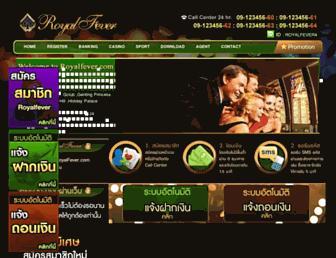 royalfever.net screenshot
