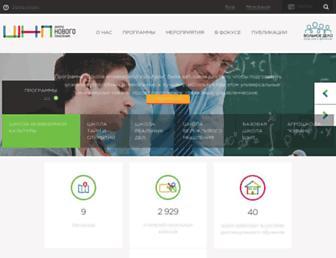 leaducation.ru screenshot