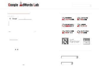 917388ea0fe98b369ac508a81c9dce8a7d392e05.jpg?uri=google-adwords-lab