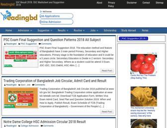 readingbd.com screenshot