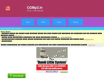 cgmp3.in screenshot