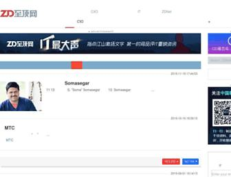 Main page screenshot of builder.com.cn