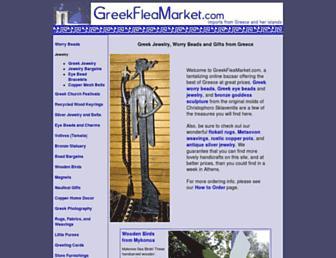 919eb3a1b86db0ac261292b9c8a5740a385d9937.jpg?uri=greekfleamarket