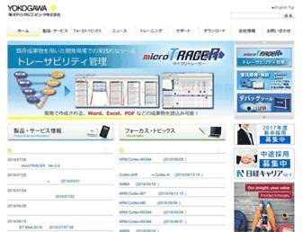 Thumbshot of Yokogawa-digital.com