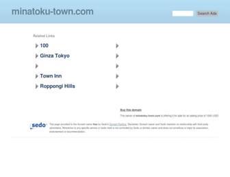91a5b73108fd2cac22d4a40040fff7061f8f4d58.jpg?uri=minatoku-town