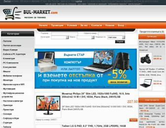 91ae7ca49c87130249db16738c834aa6f9023c23.jpg?uri=bul-market