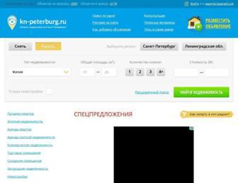 91c45009e451913d053ab8305dcf846f738957fb.jpg?uri=kn-peterburg