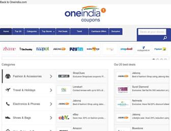 coupons.oneindia.com screenshot
