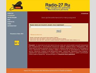 91d9eb1f4114d5ead57aabbe027781e94fa04812.jpg?uri=radio-27