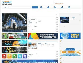 Main page screenshot of chinaelc.cn