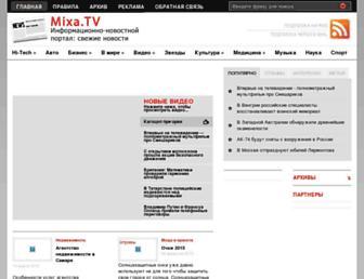 91eabdd932780cc04107717d5f5d62b9529e55b9.jpg?uri=mixa