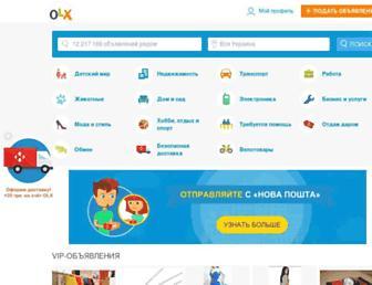 91ed9e5dc231d2853a90f2b88eea186c487cf0db.jpg?uri=lviv.slando.com
