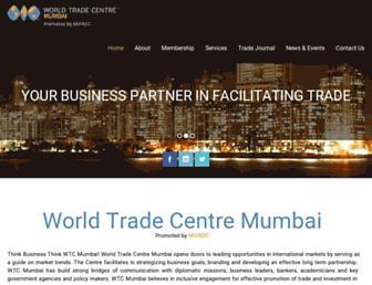 wtcmumbai.org screenshot
