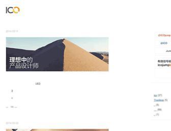 Main page screenshot of icojump.in