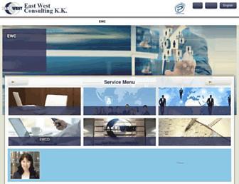 ewc.co.jp screenshot