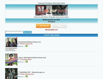 manipursongs.com screenshot