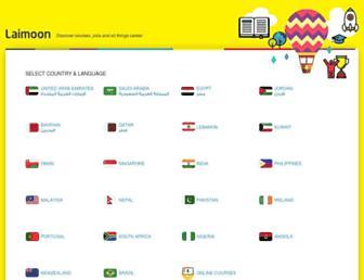 jobs.laimoon.com screenshot