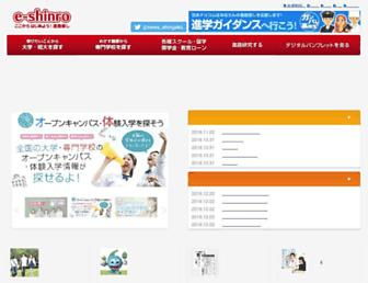 928644618225d7152f2b03ef3055289f4dddb39c.jpg?uri=e-shinro