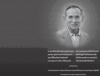 92ae240ef5cd7f428059507b6aade10f9abedab3.jpg?uri=thaicom