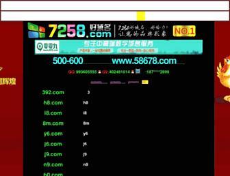 92b3137b2386e1c30a696a348e4f6b2634194ccf.jpg?uri=itsal.i8
