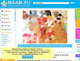 Main page screenshot of maam.ru