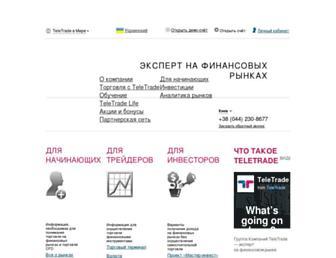 92be4a0779a997e6e91aba6858ffc920479140f1.jpg?uri=teletrade.com