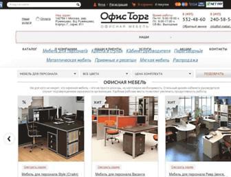 Thumbshot of Ot-mebel.ru