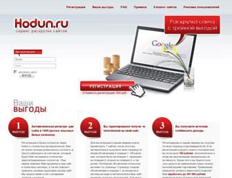 Thumbshot of Hodun.ru