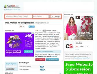 bhojpuriplanet.co.cutestat.com screenshot
