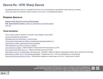 Main page screenshot of zaurus.ru
