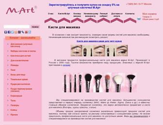 930486c3905c3926d1ecba30c955e92eda1e034c.jpg?uri=art-m-art