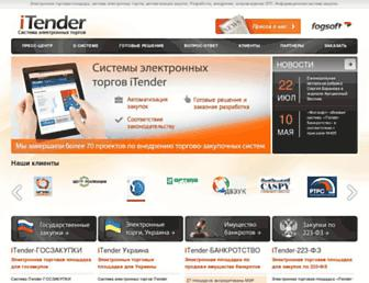 9308aafdc4d2a879e32a25c59520e1b53f12a49b.jpg?uri=itender-online