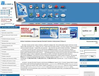 930d12c28010b9d49df2ec800fb2622e8ba37478.jpg?uri=a-shop
