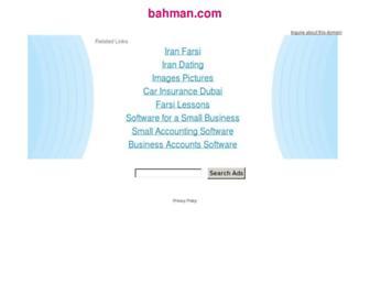 931204968b289268cc06da08c96b25a3f2d42a01.jpg?uri=bahman