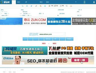 aizhan.com screenshot