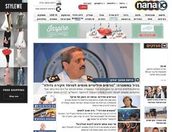 Main page screenshot of nana10.co.il
