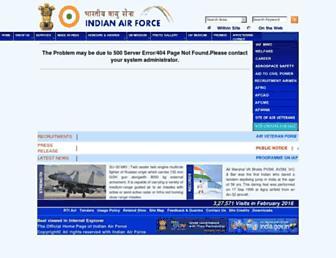 indianairforce.nic.in screenshot