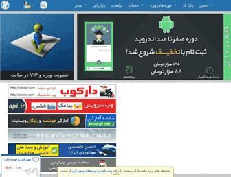 Thumbshot of 7learn.com